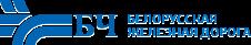 Белорусская ЖД